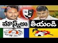Chakirevu - Satirical Show | YS Jagan And TDP ChandraBabus Backdoor Politics | Pirme9 News
