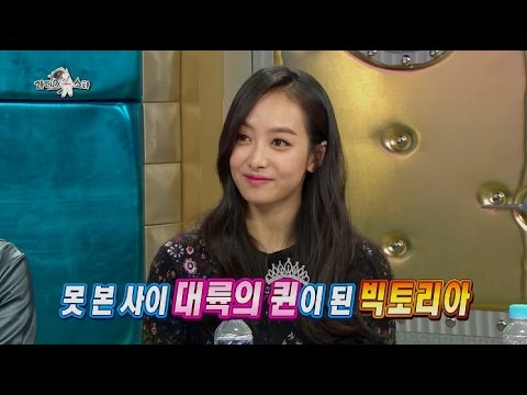 【TVPP】Victoria(f(x)) - Super Star in China, 빅토리아(에프엑스) - 중국에서 슈퍼스타 된 @ Radio Star