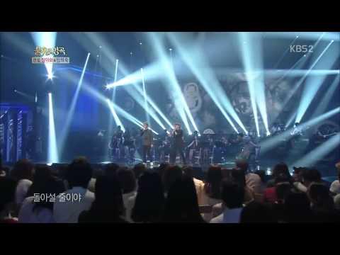 EXO Chen's High Notes [2011-2014]