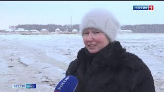«Вести Омск», итоги дня от 22 декабря 2020 года