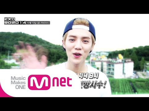 Mnet [EXO 902014] Ep.08: 이번주! 엑소 루한과 함께 드라마 OST속으로 타임슬립~! (예고)