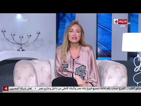 صبايا مع ريهام - ريهام سعيد: أنا بشفق على الناس اللي ضميرهم مات