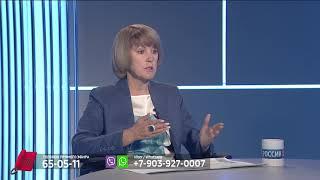 Татьяна Дернова рассказала, как будет организовано обучение в школах и колледжах