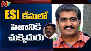 ESI scam: Ex-minister Pithani's son bail plea rejected by ..