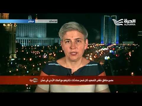 سورية: نذر مواجهة في الجنوب الغربي