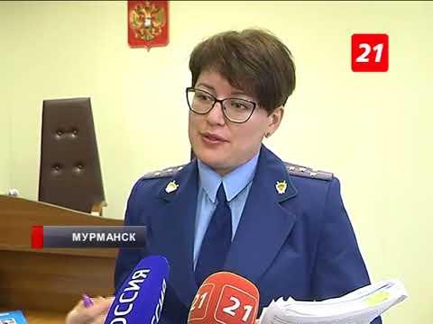 Мурманчанин занял у друзей 3 миллиона рублей, а потом ограбил их на 250 тысяч рублей