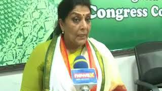 Renuka Chowdhury on congress protest for dalits..