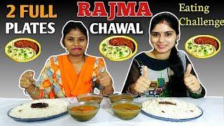 2 FULL PLATES RAJMA CHAWAL EATING CHALLENGE | Rajma Chawal Competition | Food Challenge India