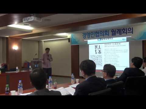 [BIOCERA] 물에서 왔다가 물로가는 인생 Dr.JEON_성남상공회의소