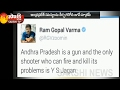 RGV Tweet About YS Jagan : I Love It That Andhra Pradesh Map Looks Like A Gun