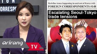 [Foreign Correspondents] Ep.148 -The worsening South Korea-Japan trade spat _ Full Episode