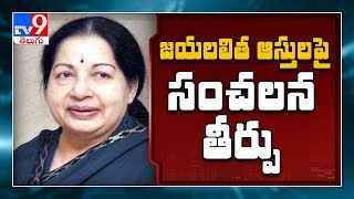 High Court clarity on mystery over Jayalalithaa's assets-U..