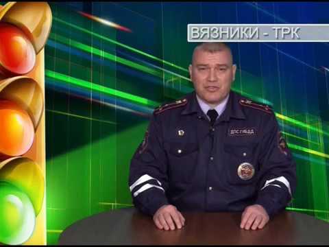 """""""Азбука дорог"""". Рубрика от 05.02.2018"""