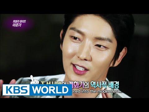 Entertainment Weekly | 연예가중계 - Lee Joongi, Kang Haneul, Psy, Park Jisung (2014.06.20)