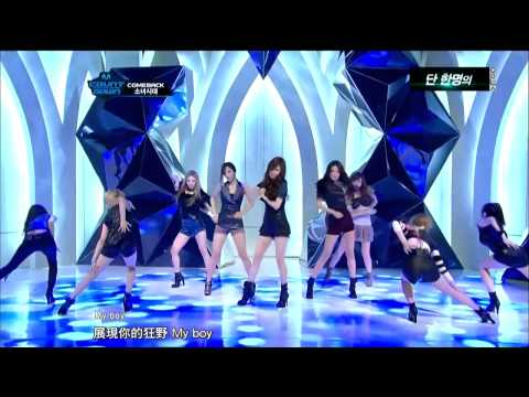 [LIVE 繁中字] 111027 SNSD - The Boys @ Comeback Stage