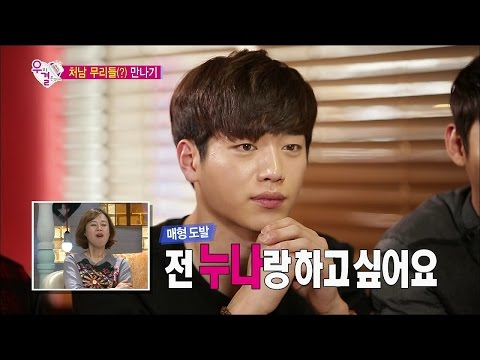 【TVPP】Seo Kang Jun - Special Relationship with So-eun, 서강준 - 소은과 첫 작품 첫 뽀뽀신 찍은 서강준 @ We Got Married