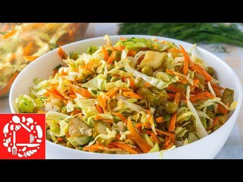 Очень Просто и очень Вкусно! Быстрый салат с капустой на Каждый день! photo