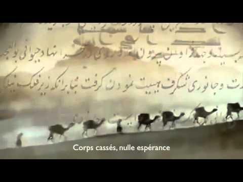 Mylène Farmer - Leila ( clip_officiel + Paroles )