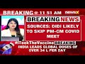 Didi Likely To Skip PM-CM Meet Today: Sources | NewsX  - 01:31 min - News - Video