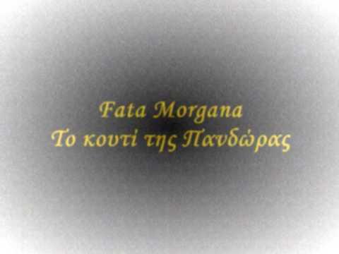 ''To kouti tis Pandoras'' - Φata Morgana Band official video