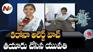 Telangana girl develops Coronavirus alert watch to protect..