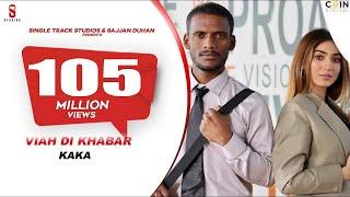 Kaka New Songs | Viah Di Khabar (Official Video) Kaka | Sana Aziz | New Punjabi Songs 2021 |