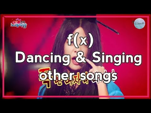 f(x) Dancing & Singing other songs ^^ (Compilation)