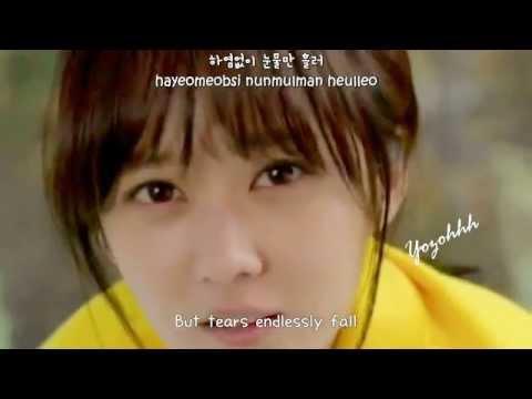 XIA (Junsu) - In The Time That I Loved You (널 사랑한 시간에) FMV (Mister Baek OST)[ENGSUB + Rom+ Hangul]