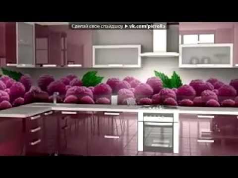 Стеклянные фартуки для кухни и фасады