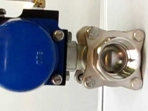 Actuated V Ball Valve
