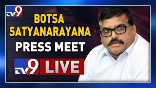 Minister Botsa on Bonda Uma & Buddha Venkanna incident..
