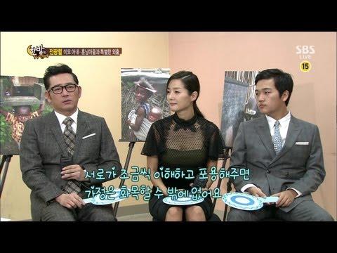 전광렬 미모 아내, 훈남 아들과 특별한 외출 @한밤의 TV연예 20130710