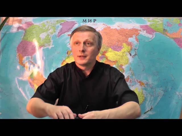 В.В. Пякин. Вопрос-Ответ от 23 июня 2014 г.