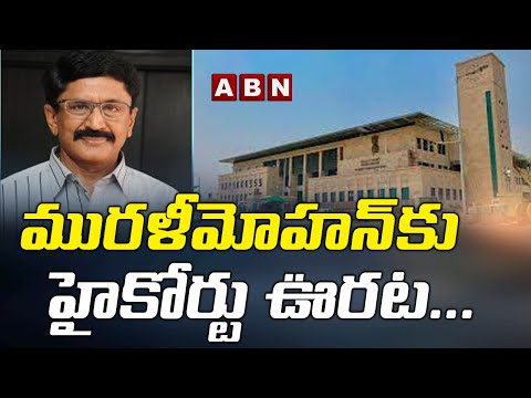 Relief for Murali Mohan in High Court over Land Issue