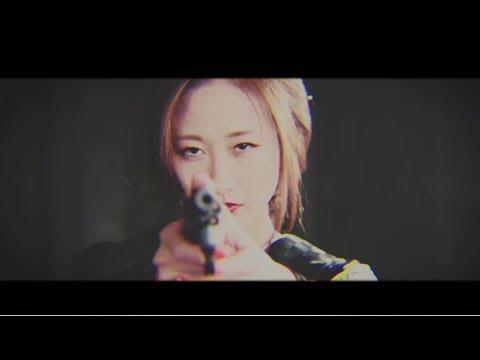 アカシック『いちかばちかちゃん』 MUSIC VIDEO