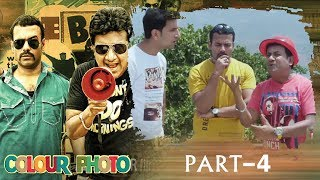 Colour Photo Hyderabadi Comedy Movie Part 4 | Gullu Dada, Aziz Naser, Shehbaaz Khan