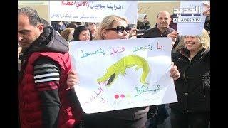 موظفو المستشفيات يعتصمون أمام وزارة الصحة - آدم شمس الدين     -