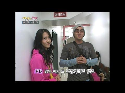 【TVPP】Yoona(SNSD) - Learn from Kang In, 윤아(소녀시대) - 강인에게 버티기 비법 전수받는 윤아 @ Happiness In ₩10,000
