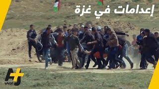 شهداء غزة في مسيرة العودة الكبرى 2018     -