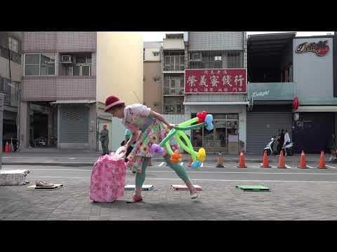 2019臺南街頭藝術節_Day1_日本 Otto-chan_B