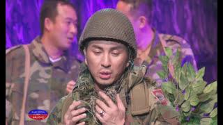 Thieu Ky Anh Linh Nghi Gi