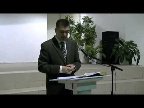 Исследование книги Откровение - тема 15.