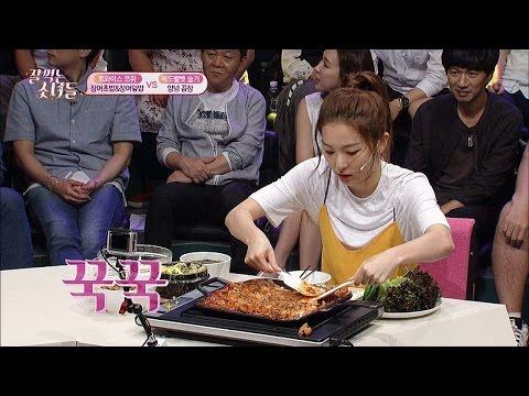(천국) 레드벨벳 슬기, 양념 곱창의 마무리는 볶음밥!! 야무지게 한입~ 잘 먹는 소녀들 1회