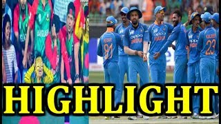 India Vs Bangladesh Highlights - Asia Cup 2018 | India Won By 7 Wicket