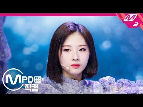 [MPD직캠] 이달의 소녀 하슬 직캠 'Butterfly' (LOONA HaSeul FanCam) | @MCOUNTDOWN_2019.2.28