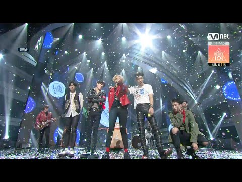 WINNER - '철없어(IMMATURE)' 0204 M COUNTDOWN