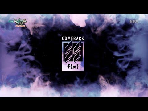 [kbs world] 뮤직뱅크 - 에프엑스, 4인4색으로 업그레이드 된 몽환적 컴백! 'Diamond + 4 Walls'.20151030