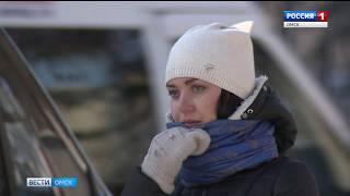 В Омской области объявили штормовое предупреждение из-за морозов