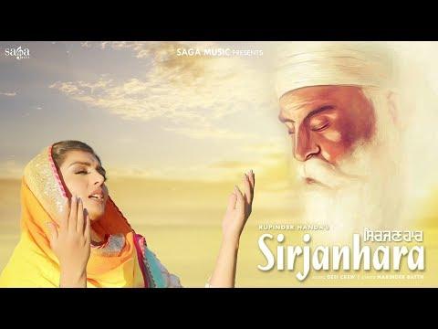 Sirjanhara : Rupinder Handa - Guru Nanak Dev Ji Birthday - Gurpurab Special