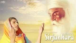 Sirjanhara – Rupinder Handa